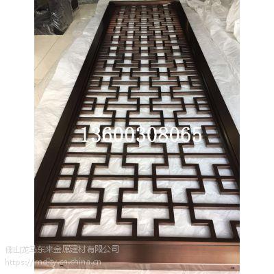 304红古铜不锈钢焊接座屏屏风设计图实力生产厂家