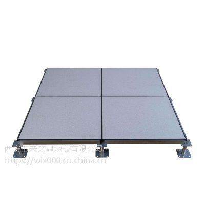 成都防静电地板厂家,架空活动地板价格报价