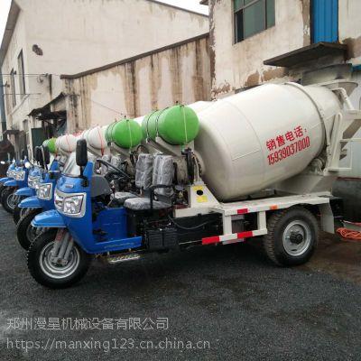 小型混凝土搅拌罐车 2方搅拌车 散装水泥运输车 低价搅拌车厂家