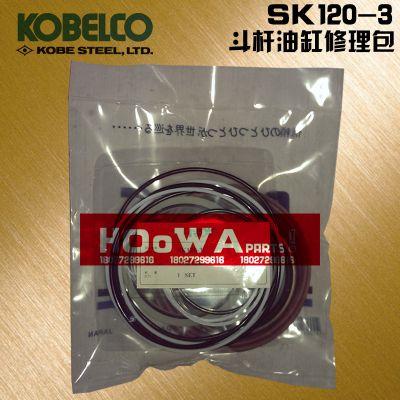 神钢SK120-3挖掘机配件经销商卖NOK丁晴橡胶中泵油封修理包