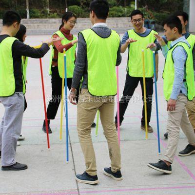 不倒森林 户外素质拓展团队游戏道具 趣味运动会拓展活动训练道具