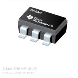 OPA340NA/3K【进口原装】TI优势现货供应假一罚十 放大器