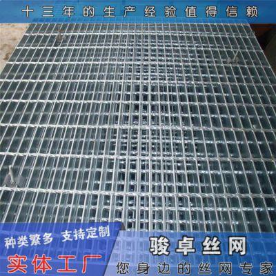 西宁钢格栅 305热镀锌钢格板 插接楼梯板用途厂家直销