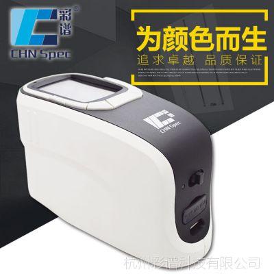 专业卧式分光测色仪 中国首创分光测色仪 彩谱精密颜色测量仪器