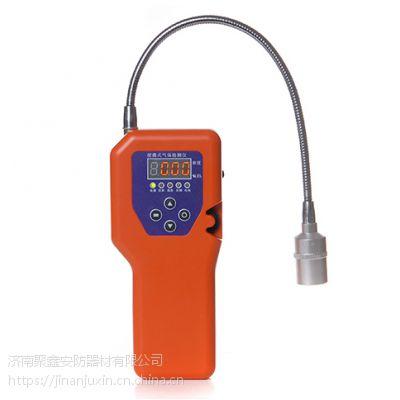 兴华便携式XH-B100A煤气检测仪,煤气检测仪用法