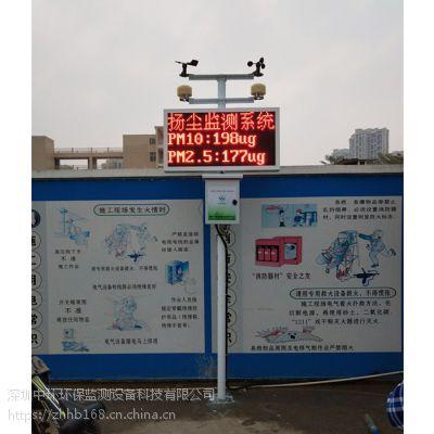 中环环保新型环保环境监测仪 城市扬尘监测设备