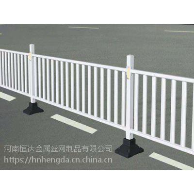 郑州道路护栏 中央隔离护栏 绿化带护栏厂家