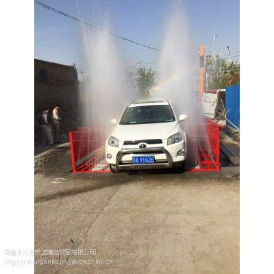 乌鲁木齐及昌吉周边建筑工地洗车机安装 雾炮机 围挡喷淋