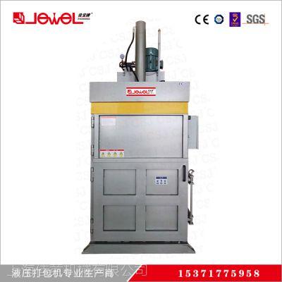 供应佳宝牌 JPA1070T30C 废布碎布压缩打包机 废料压缩打包机