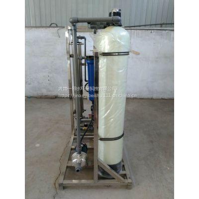 0.5吨/小时单机反渗透设备 纯水机设备 商用机设备