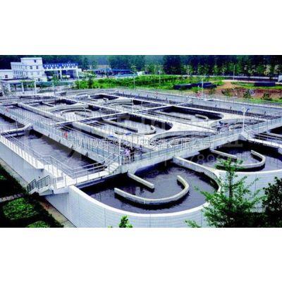 印染废水处理技术现状与发展趋势