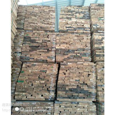 俄罗斯秋木烘干板材/秋木家具材