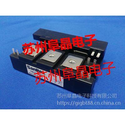 一级代理三社焊机模块PWB200AA40原装 日本三社可控硅200A400v