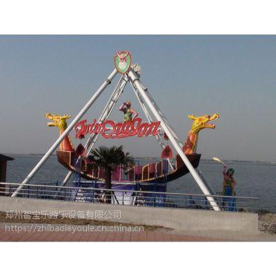厂家供应广场游乐设备郑州智宝乐旋转海盗船