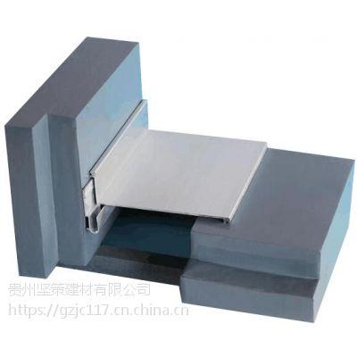 贵州成品铝合金外墙变形缝厂家