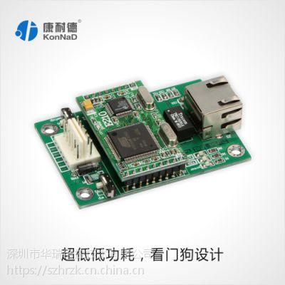 RS485转TCP/IP网络模块康耐德品牌