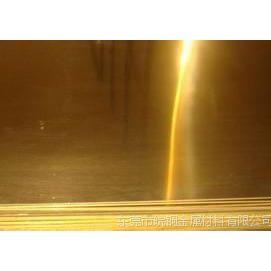 供应耐蚀弹簧 H75黄铜线