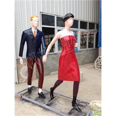 玻璃钢雕塑,房地产人物雕塑,商业街玻璃钢雕塑,武汉雕塑公司