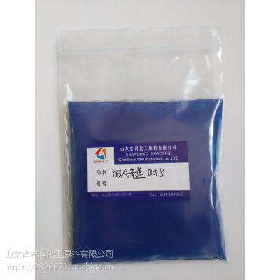 供应耐高温酞菁颜料 酞青蓝BGS