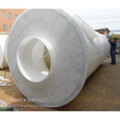 XXCC型废气除尘喷淋净化塔代理商-济南新星053181251230