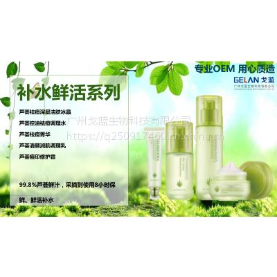 戈蓝生物芦荟系列产品OEM贴牌 ODM芦荟系列产品