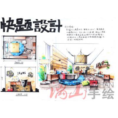 南宁漓山手绘培训广西学考研手绘南宁室内建筑手绘暑假班
