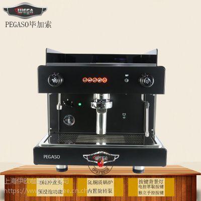 wega维嘉 pegaso单头半自动咖啡机商用电控