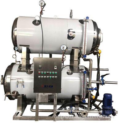 强大机械专业制造高温高压杀菌锅杀菌釜