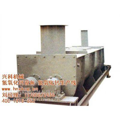 兴科机械(已认证)_平顶山氢氧化钙设备_氢氧化钙设备价格
