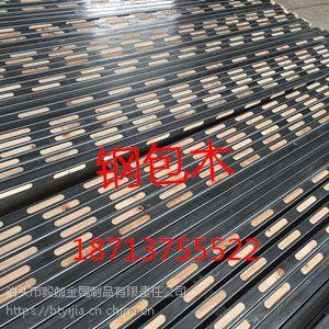 钢木方山西钢包木厂家