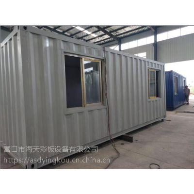 厂家直销优质彩板房 成品活动简易彩板房 轻体房 轻钢彩板房集装箱房子Container house