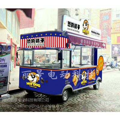 丽景电动迷你款电动餐车厂家直销2.6*1.4*2.35