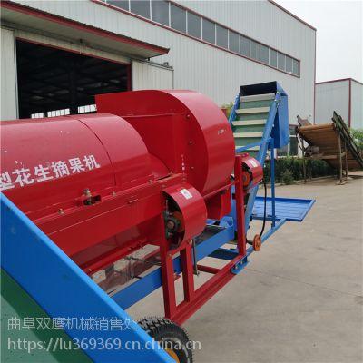 济宁泗水县大型花生摘果机干湿花生摘果机多少钱