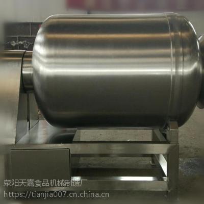 天嘉GR-800大型滚揉机 高效腌制真空滚揉机厂家