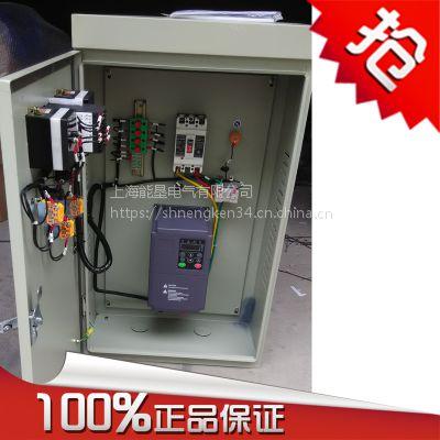 供应15KW恒压供水变频柜 上海能垦电气控制柜