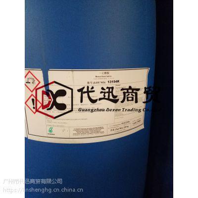 MEA一乙醇胺DOW美国陶氏Monoethanolamine单乙醇胺MEA