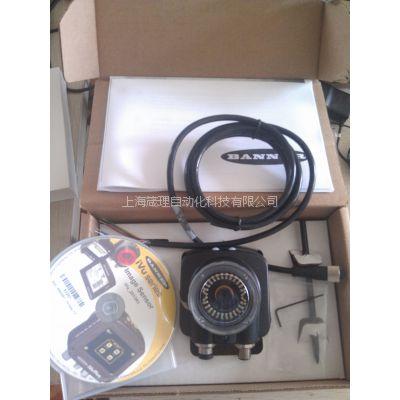 美国邦纳(BANNER)-IVU2PTGW08 12 视觉传感器
