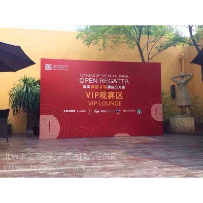 北京订做定制宣传用品活动背景墙展板展具形象墙舞台搭建促销