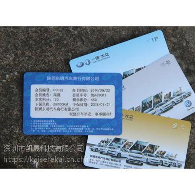 供应厂家定制批发可视会员卡、可擦写复写卡、视察会员卡、磁条卡