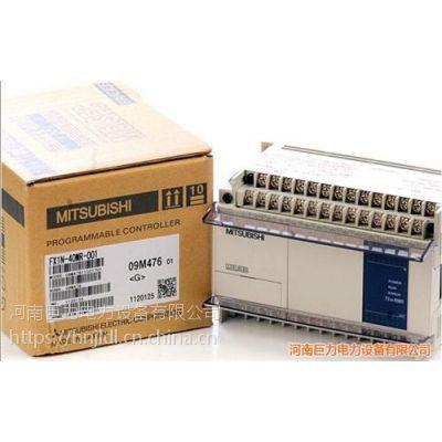 三菱PLC维修编程,三菱PLC,FX2N全系列三菱PLC