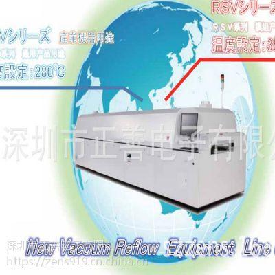 日本ETC真空回流焊 真空焊接炉 SMT五温区电脑回流焊