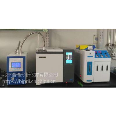 环氧乙烷残留检测气相色谱仪器厂家,普瑞气相色谱仪器