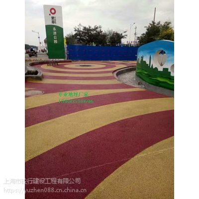 赣州生态环保透水性地坪材料施工