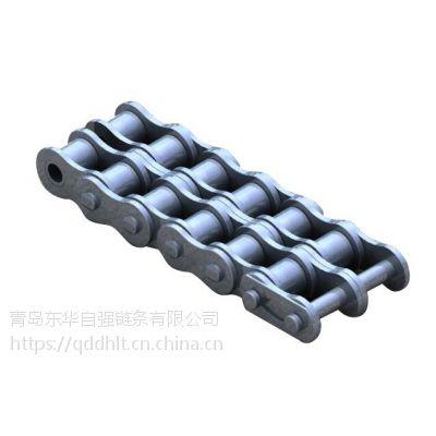 泰安喷涂线链条|高强度链条|提升机链条|不锈钢链条