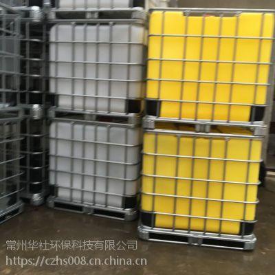 【华社】山东全新料方形吨桶 高强度铁架IBC方桶化工桶 吨位桶厂家直销