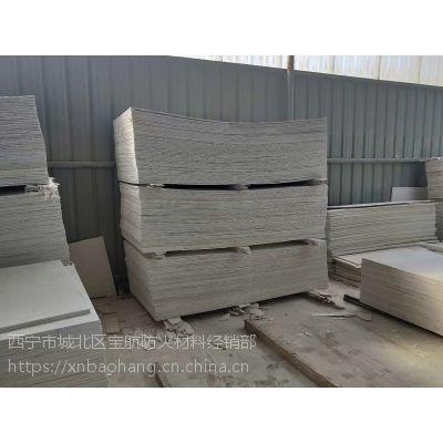 防火板、防火护角、贵德厂家批发零售、18397080317