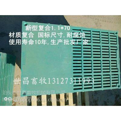 猪场专用加厚漏粪板寻加宽加长复合板尺寸世昌畜牧厂家直销