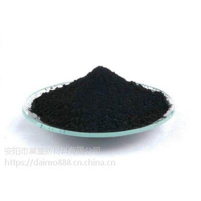 供应江苏水性聚氨酯漆专用炭黑,易分散,黑度高