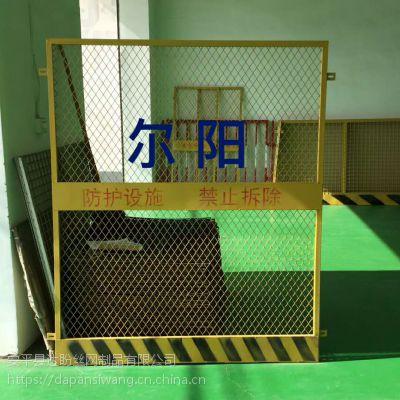 品牌老厂专供北海 电梯洞口防护网 施工电梯井口安全防护网 升降机洞口防护栏