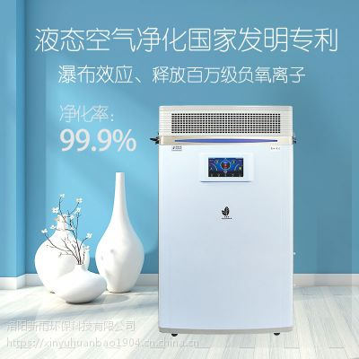厂家直销芙睿希XY-G500智能新风系统 家用新风换气机 除pm2.5